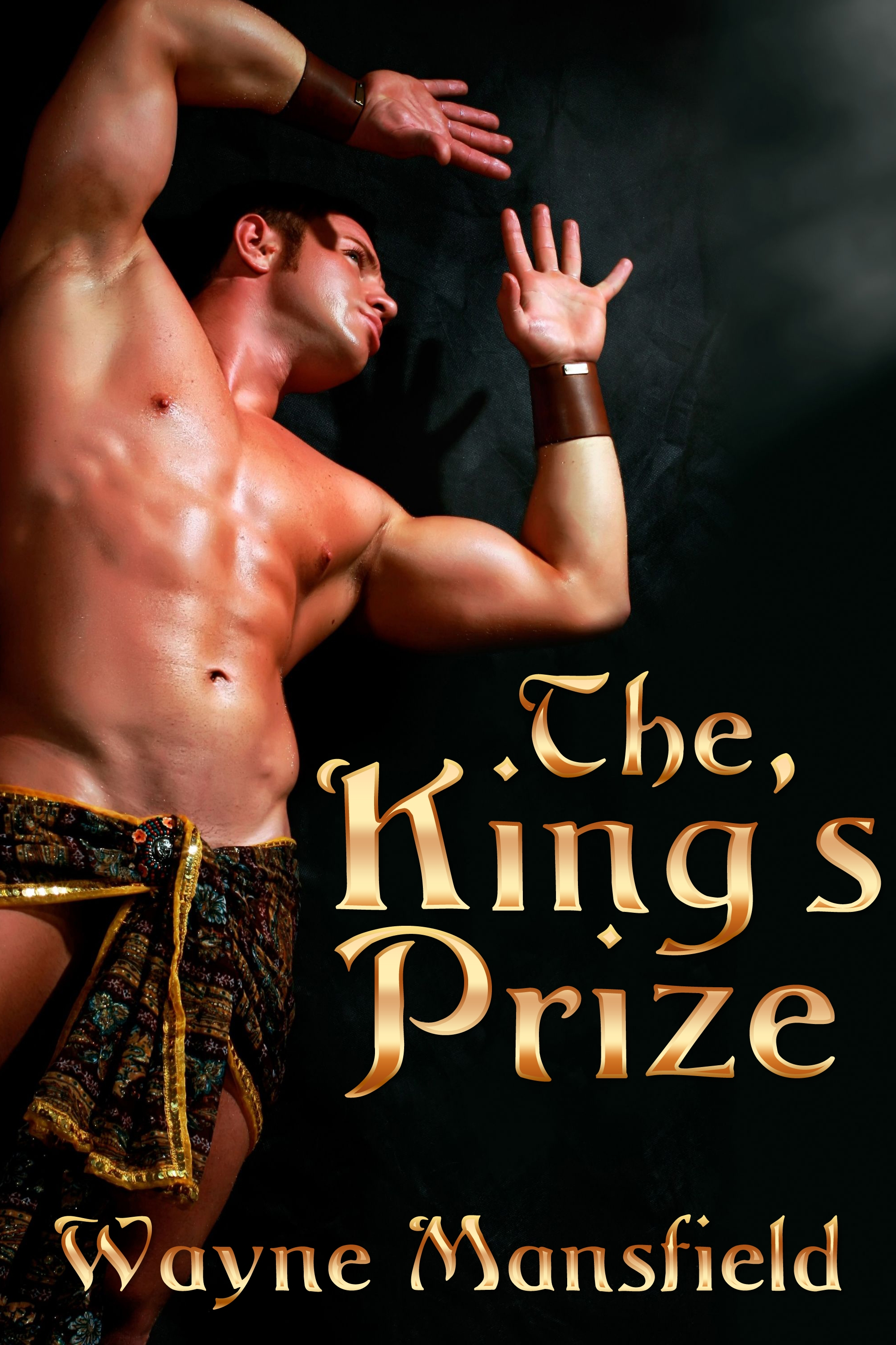 The King's Prize